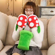 Women Halloween Carnival Fancy Funny Flower Cosplay Shoes Super Mario Cannibal Flower Piranha Slip on Home Wear Slippers