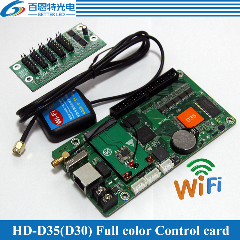 HD-D35(D30) With WIFI, With HUB75, Asynchronous Lintel Led Screen Control Card For Lintel Full Color Led Display