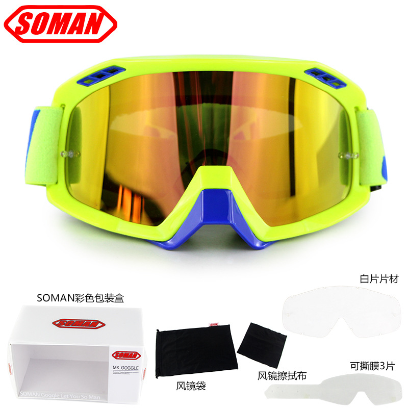 Cross Border Hot Selling Motorcycle Off-road Goggles Speed Step Through Soman Riding Bicycle Glass Top Grade Goggles SM15 Set