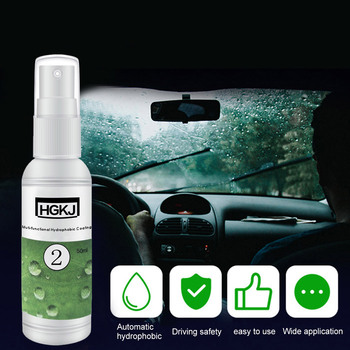 HGKJ-2 Car Glass Rainproof Agent Nano Auto Glass Hydrophobic Coating Automobile Car Cleaning Car Tools  Polishers Electric Car 30ml hardness 10h super hydrophobic car glass coating car liquid coat paint care durability anti corrosion coating set
