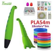 Симпатичная 3d ручка dinosa ручки с пла нитью модель креативная