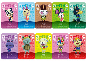 Image 3 -  Card NS Game Series 3 (241 to 280) Animal Crossing Card Work for