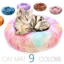 Lit rond pour chat, nid de couchage chaud, en peluche douce et longue, pour chiens, panier, produits pour animaux de compagnie, coussin, tapis de lit, maison, canapé