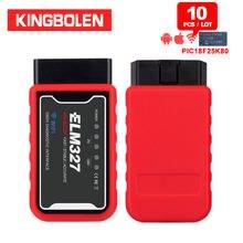 10 pçs/lote ELM327 WiFi/Bluetooth V1.5 PIC18F25K80 Chip OBDII Ferramenta de Diagnóstico Para Iphone/Android/PC Leitor de Código de ELM 327 V 1.5 ICAR2
