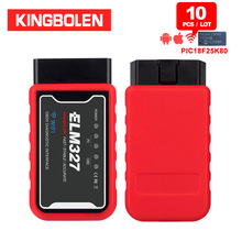 10 teile/los ELM327 WiFi/Bluetooth V 1,5 PIC18F25K80 Chip OBDII Diagnose Werkzeug IPhone/Android/PC ULME 327 V 1,5 ICAR2 Code Reader