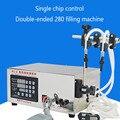 5-3500 мл двойная головка с ЧПУ автоматическая машина для наполнения вина установка влаги Автоматическая маленькая машина для наполнения бут...