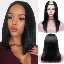 Parrucca diritta Bob U parrucca capelli umani parrucche naturali per donne nere mezza parrucca parrucche diritte Bob brasiliane per capelli umani aircab