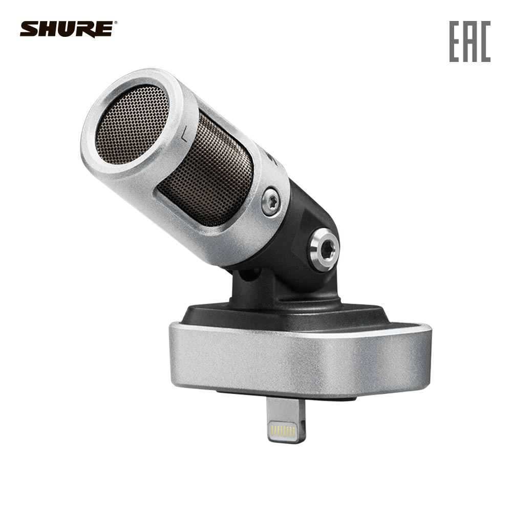 SHURE Microphones MV88-A Consumer Electronics Portable Audio microphone karaoke studio for pc цена