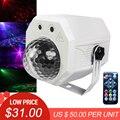 10 Вт Светодиодный светильник для дискотеки, музыкальный сценический светильник s DJ RGB, лазерный магический шар, лампа, звуковая активация, пр...