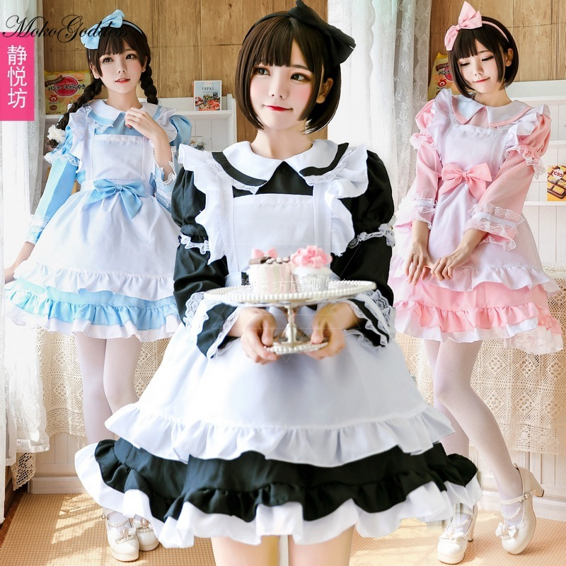 Halloween costume Alice in fantasy wonderland maid outfit cosp costume lolita long sleeve soft sister cute princess skirt