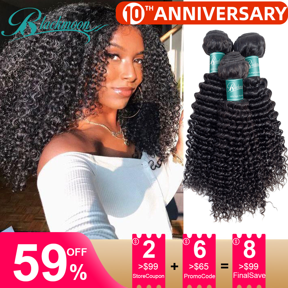 Mongolian Kinky Curly Hair Bundles Afro Kinky Curly Hair Curly Human Hair Bundles Weaves 3 Bundles Deal 24 26 Inch Bundle Hair