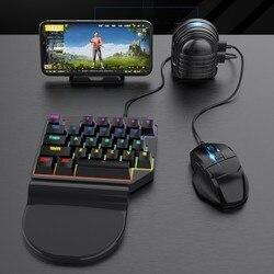 携帯電話キーボードマウスコンバータ自動圧力グラブボックスタブレットアダプタスタンドホルダー PUBG ため補助周辺