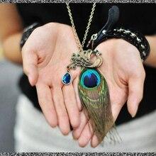 Ретро кулон перо павлина Латунь Тон ожерелье
