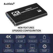 Лидер продаж, 4K USB 3,0, видеокарта захвата, совместимая с HDMI, 1080P 60fps HD видеорегистратор, захват для захвата груди, игровая карта Live