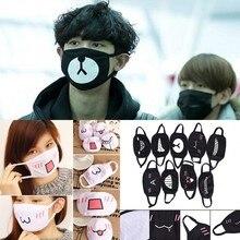 1PC כותנה Dustproof פה פנים מסכת יוניסקס קוריאני סגנון Kpop שחור דוב רכיבה על אופניים נגד אבק כותנה פנים מגן כיסוי מסכות