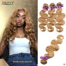 Пучки волос I Envy, блонд, волнистые, бразильские пучки волос, #27 цветов, 1, 3, 4 пучка, не Реми, медовый блонд, человеческие волосы