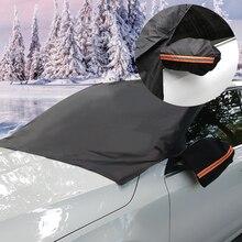 Auto Waterdichte Vorst Guard Winter Voorruit Sneeuw Voorruit Voorruit Magnetische Protector Covers Past Universele Auto