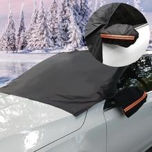 รถกันน้ำ Frost GUARD ฤดูหนาวหิมะปกคลุมกระจกหน้าต่างด้านหน้าแม่เหล็ก Protector ครอบคลุมเหมาะกับ Universal รถ