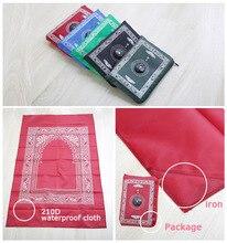 100x60cm 5 색 쉽게 무바라크 무슬림 라마단 기도 깔개 매트 포켓 접는 담요에 대 한 이슬람 나침반에 대 한