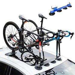 Nowy rower ssania stojak na dachu rower samochód na bagażnik próżniowe adsorbować Sucker szybko Trunk dla MTB Mountain Road akcesorium rowerowe