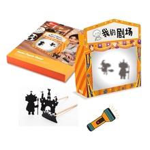 Креативные игрушки DIY Shadow Puppets театральный детский Сказочный проектор художественная игрушка для рукоделия Обучающий набор рукоделия для детской семейной игры