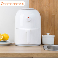 In stock Xiaomi Mijia 2L 800W Onemoon Air Fryer Household Intelligent No Fumes High Capacity Electric Fryer French Fries Machine