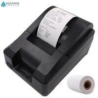 Samll 58mm Thermal receipt printer USB Interface Free shipping