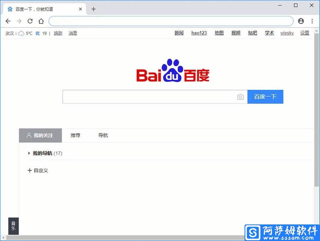 Google Chrome 80.0.3987.106 谷歌浏览器中文正式版