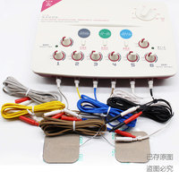 EMS Electroacupuncture Treatment Instrument Nerve and Muscle Stimulator Electroacupuncture Massager Health Relief Pain