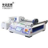 Charm high Surface Mount Machine/Suitable for small batch production smt pick and place machine