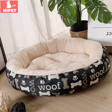 50*50cm Dog Round Bed Cat Winter Warm Sleeping Cotton Soft Comfortable Pet Mat For Small Puppy Pad Nest