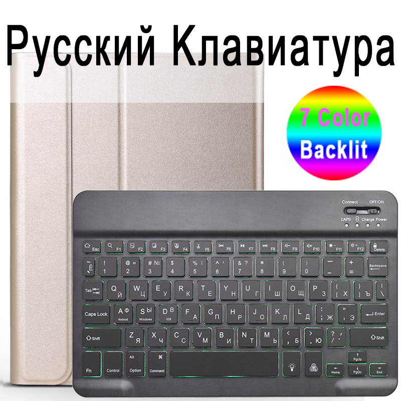 Russian Keyboard Orange 7 Colors Backlit 3 0 Bluetooth Keyboard Case for iPad 10 2 Keyboard Case for Apple