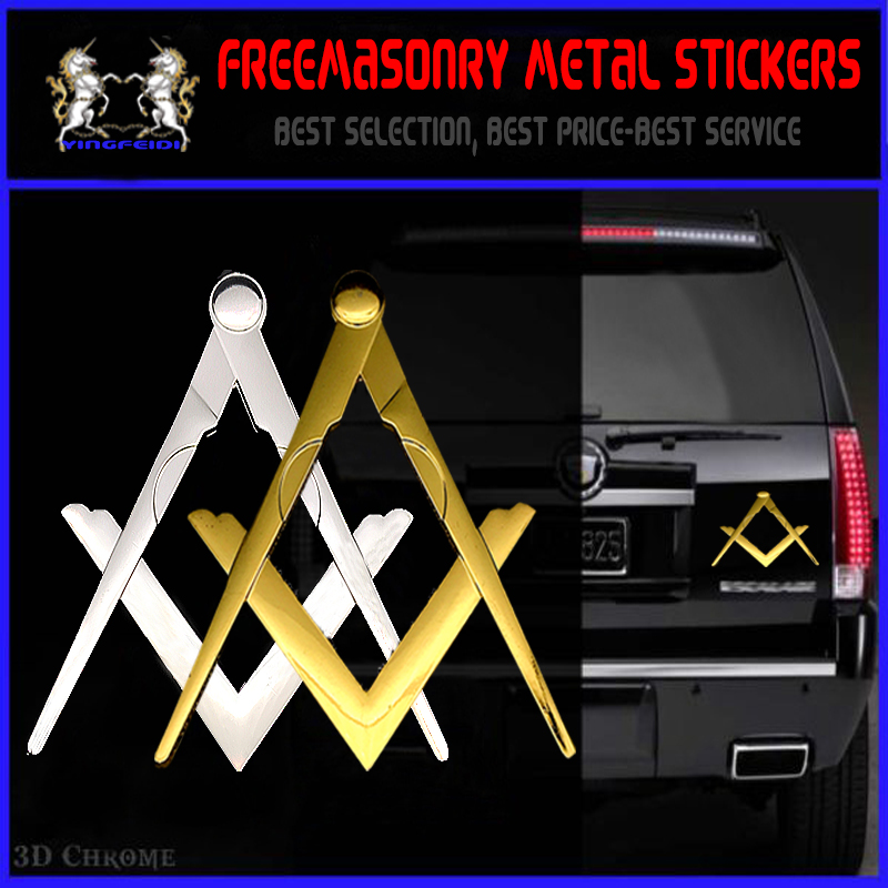 Masonic Master Mason Square&Compass Cut Out Car Auto Emblem SILVER GOLD 2 PACK