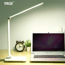YAGE Led 1PCS Table Lamp Book Light for Reading Office Desk Lamps Study Natural Touch 220V 8.4W Cold/Warm