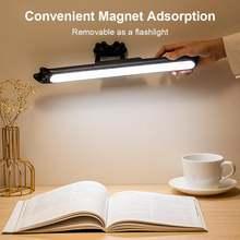 Новинка 2020 подвесная Магнитная настольная лампа светодиодная