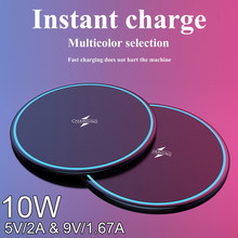 10W Fast Wireless Charger for iPhone X Xs MAX XR 8 plus for Samsung S8 S9 Plus Note 9 8 Type-c Qi International standard Charger(China)