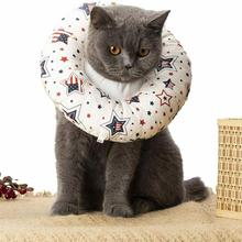 Pet-Recovery-Collar Lick Cat for Anti-Bite Surgery Wound Healing Protective 1set