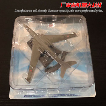 1/400 Scale Military Model Toys Russia M-4 Bison Strategic Bomber Diecast Metal Plane Model Toy For Gift,Kids,Collection wltk 1 144 scale military model toys ty 95 tu 95 bear bomber diecast metal plane model toy for collection gift kids