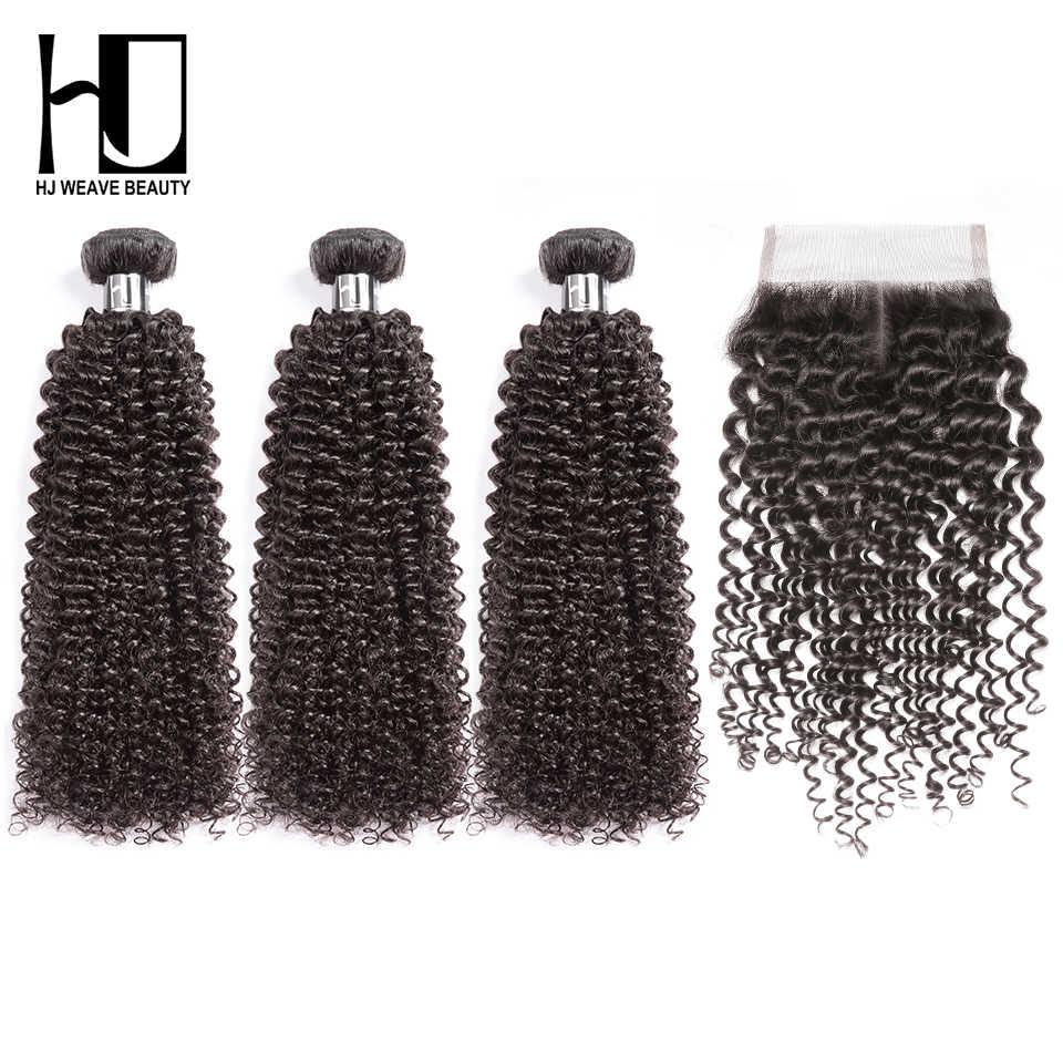 HJ Weben Schönheit 8A Verworrenes Lockiges Reines Haar Bundles Mit Verschluss Brasilianische Haarwebart Bundles Mit Mittelteil Spitze Schließung