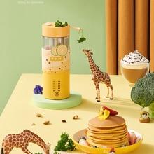 Coffee-Maker Yogurt Milk-Tea Portable Electric Multifunction Automatic DIY 5-In-1 300ml