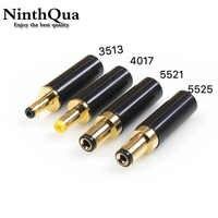 Conector de enchufe de corriente continua para línea de salida lineal, 1 Uds., cobre chapado en oro, 5,5x2,5mm, 5,5x2,1mm, 4,0x1,7mm, 3,5x1,3mm, bricolaje
