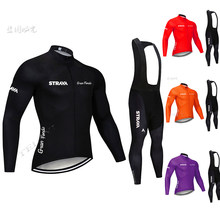 2019 STRAVA autumn long sleeve Cycling jersey Set bib pants ropa ciclismo bicycle clothing MTB bike jersey Uniform Men's clothes(China)