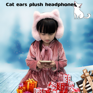 Image 2 - Crianças fones de ouvido bonito dos desenhos animados fone de ouvido para o telefone mp3 tablet pelúcia música quente fone de ouvido para o miúdo adulto 3.5mm com fio