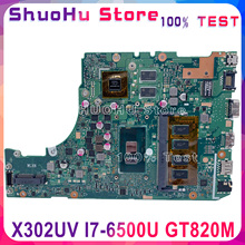 KEFU X302UVK for ASUS X302UJ X302U X302UV X302UA/UJ laptop motherboard I7-6500U