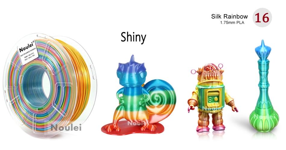 Noulei PLA Silk 3D Printer Filament 1.75 1KG Silky Rich Luster Metal Gold Copper suits most FDM printers
