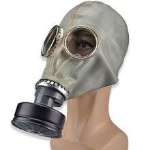 Русская противогаз респиратор Классический Стиль Военный выпуск химические газы 360 Защита промышленная аэрозольная краска токсичная Пылезащитная маска