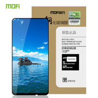 MOFI For Huawei P20 P30 mate20 pro Tempered Glass Full Screen Coverage Tempered Glass Screen Protector For P20 P30 lite mate 20x