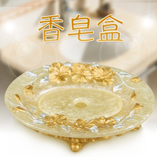 European Banquet Soap Box Creative Drainage Fashion Resin Disk Handmade Bathroom Accessories NO COVER