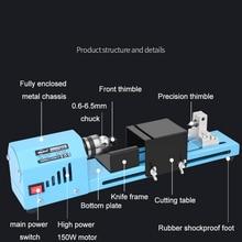 Wood Cutting Machine Mini…