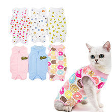 Soft Cat Clothes Recovery Suit For Wounds Dog Shirt After Surgery Wear Cat Clothing Anti Pet Licking Wounds Cat Vest S-XL(China)